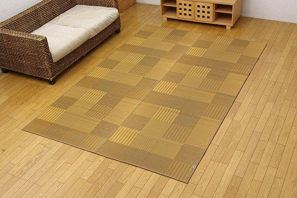 純国産 い草花ござカーペット 『京刺子』 ベージュ 江戸間6畳(約261×352cm)