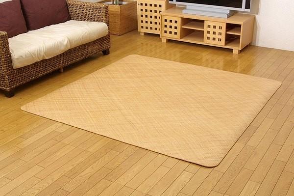 籐カーペット 4.5畳 インドネシア産 あじろ織り 『宝麗』 286×286cm