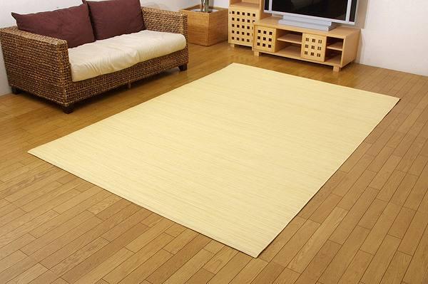 籐カーペット 3畳 インドネシア産 39穴マシーンメイド むしろ 『ジャワ』 176×261cm