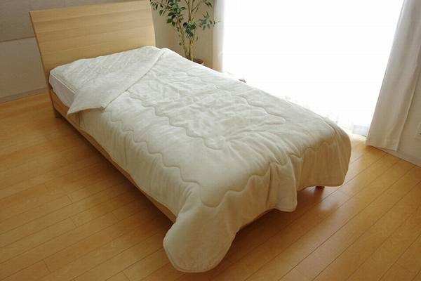 毛布 シングル 洗える 寝具 抗菌 消臭 無地 旭化成 トップサーモ 2枚合わせ毛布 『17フランIT』 アイボリー 約140×200cm
