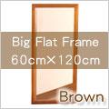 ビッグ,フラット,フレーム,ウォール,ミラー,600×1200mm,鏡,壁掛け鏡,送料,無料,ブラウン