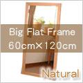 ビッグ,フラット,フレーム,ウォール,ミラー,600×1200mm,鏡,壁掛け鏡,送料,無料,ナチュラル