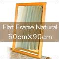 ビッグ,フラット,フレーム,ウォール,ミラー,600×900mm,鏡,壁掛け鏡,送料,無料,ナチュラル