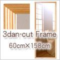 ワイドサイズ,ビッグサイズ,フレーム,木製,壁掛け鏡,鏡,送料,無料,ナチュラル