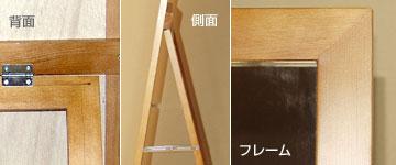 幅広,国産,シンプル,スタンド,ミラー,幅50cm,日本製,鏡,立て掛け,送料,無料
