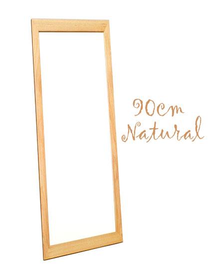 フラット,フレーム,ウォールミラー,壁掛け鏡,鏡,送料,無料,木製,ナチュラル