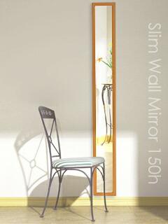 スリム,ミラー,高さ150cm,幅18cm,壁掛け鏡,鏡,送料,無料,ナチュラル