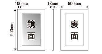 60×90cm,サイズ[送料無料,幅広フレーム,ミラー,鏡,立て掛け鏡]