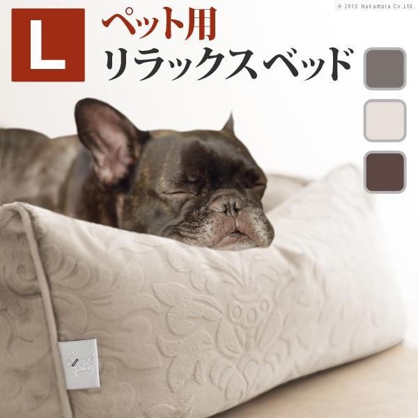 ペット ベッド ドルチェ Lサイズ タオル付き ペット用品 カドラー ソファタイプ