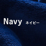 mofuaプレミアムマイクロファイバー 毛布(シングル)ネイビー