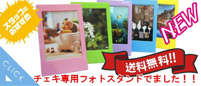 チェキケース チェキカメラケース チェキカメラバッグ チェキフィルム チェキ フィルム アルバム インスタックスミニ インスタックスミニ90 fujifilm instax mini8 90 instaxハローキティ フジフィルム富士フィルム
