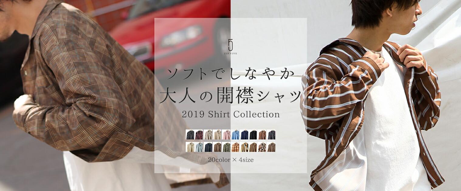 滑らかなドレープ感が大人のとろみオープンカラーシャツ●