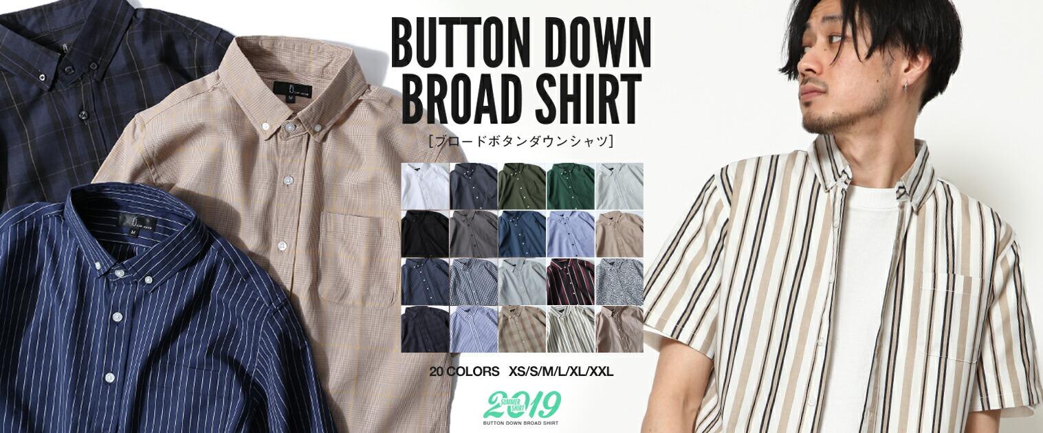 綿ならではのサラリ感と豊富な20色展開