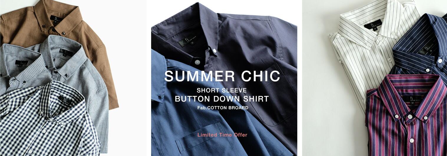 しなやかな生地感が雰囲気あるブロードシャツ