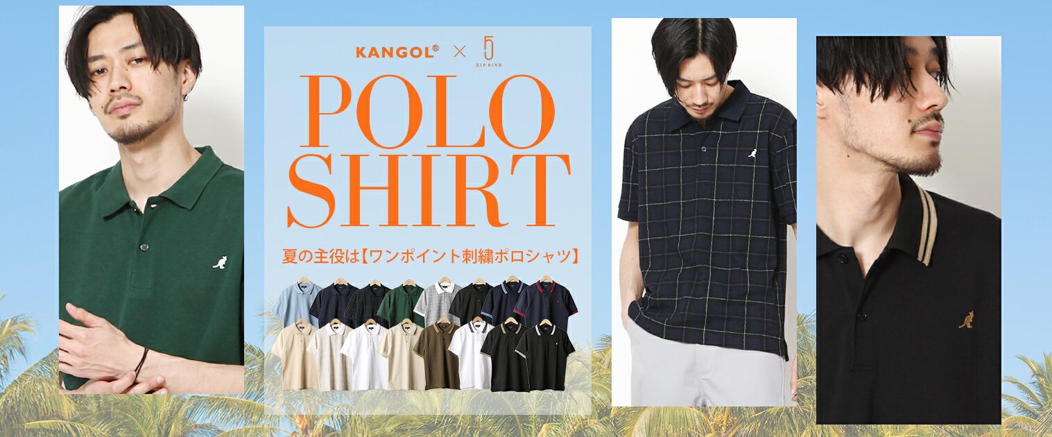 夏の主役、KANGOLワンポイントポロシャツ