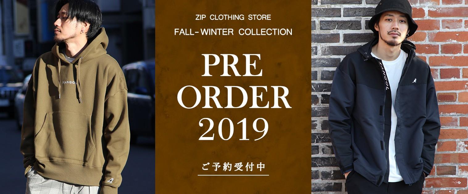 秋冬の新作予約販売開始