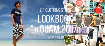 SUMMER LOOK BOOK in GUAM 2017