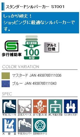 st001-2.jpg