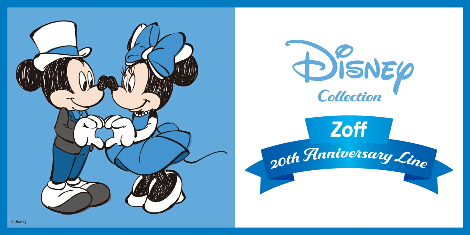 Zoff 20th Anniversary Line
