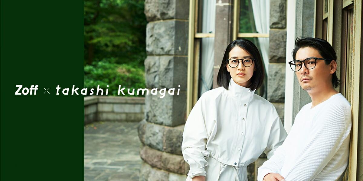 takashi-kumagai