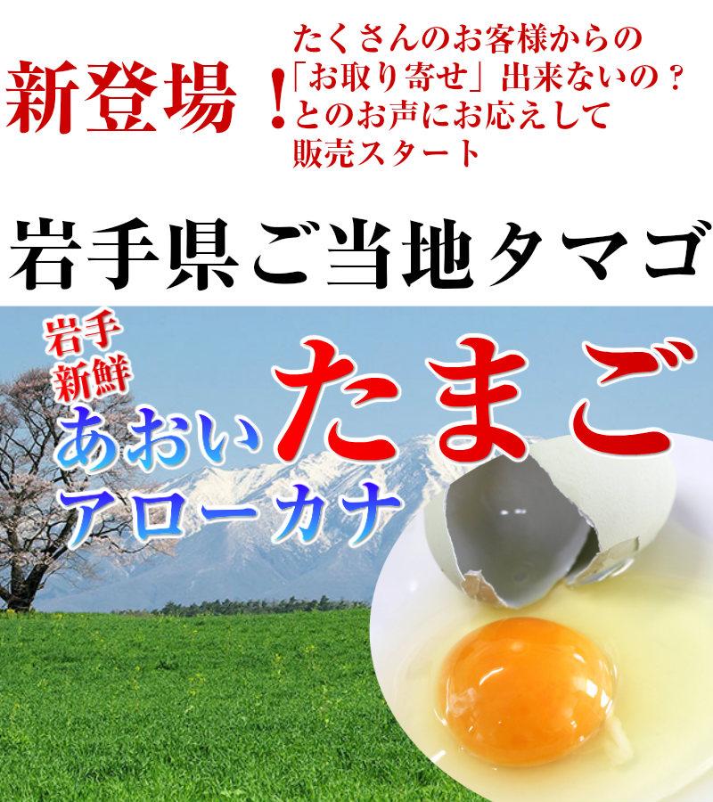 卵イメージ