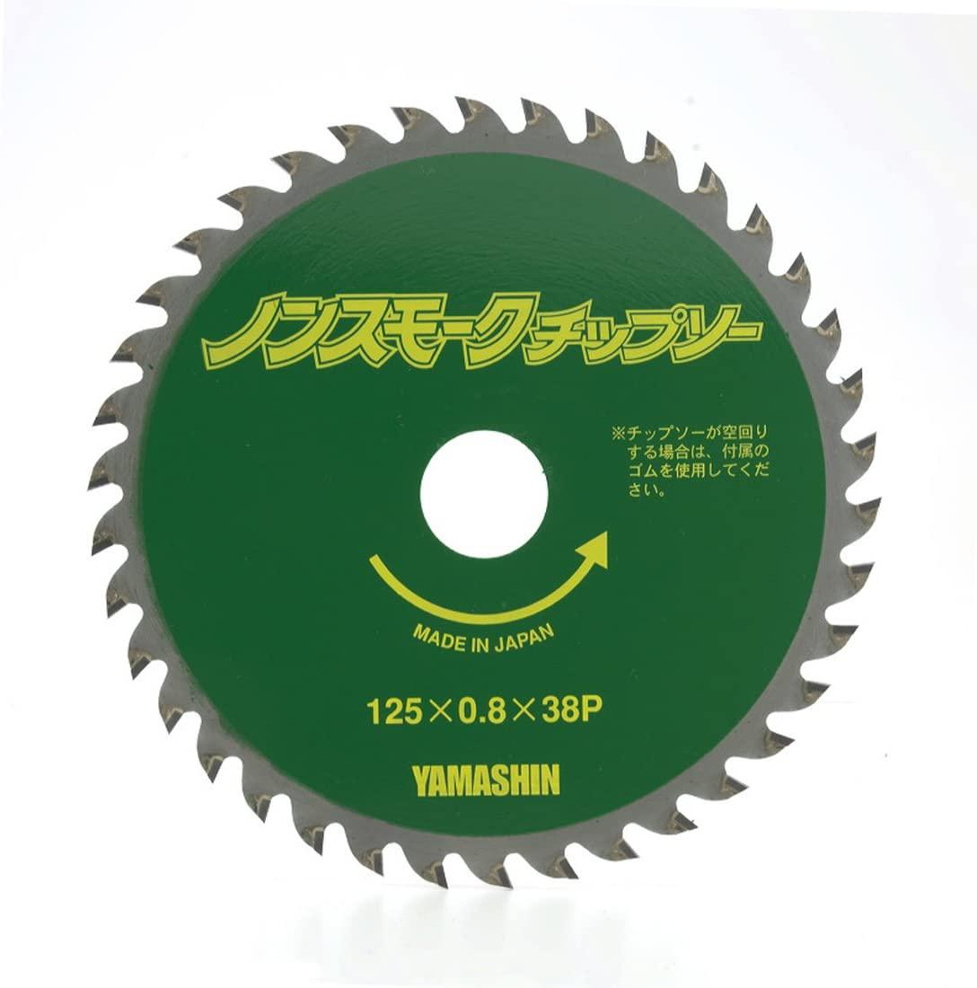 チップソー(石膏ボード用)ノンスモーク 125mm×38P [NT-YSD-125PK]