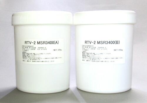 型取り用シリコーン RTV-2 MSR3400 1kgセット(硬化剤付)