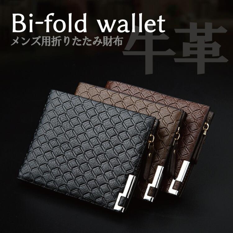 折りたたみ財布