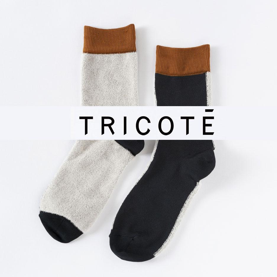 トリコテ 靴下