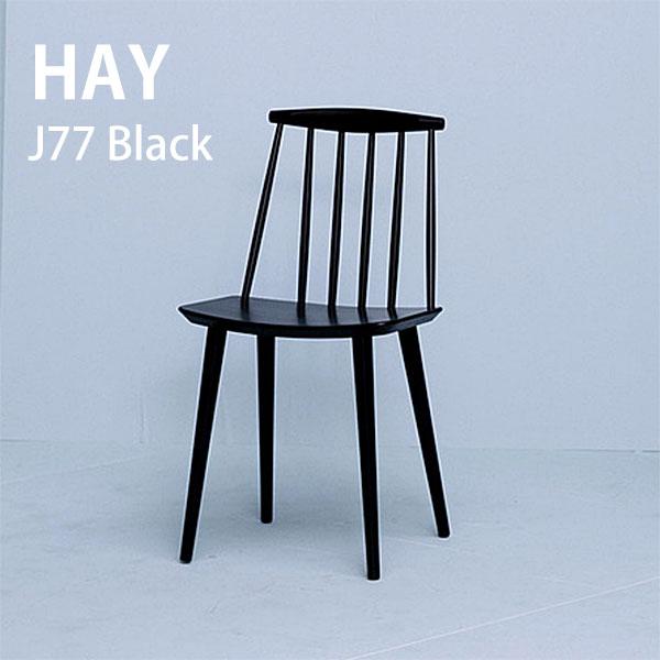 HAY J77