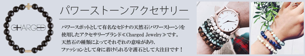 Charged Jewelry